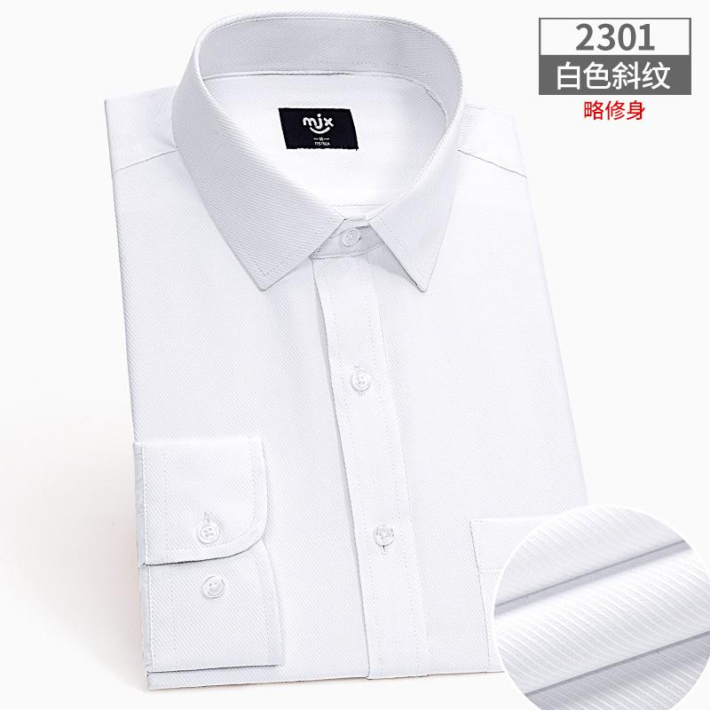 c8c5101bfb37 YIWEN Men Long Sleeve White Shirt Slim Fit Korean Style Business Shirt  Vocational Formal Wear Solid