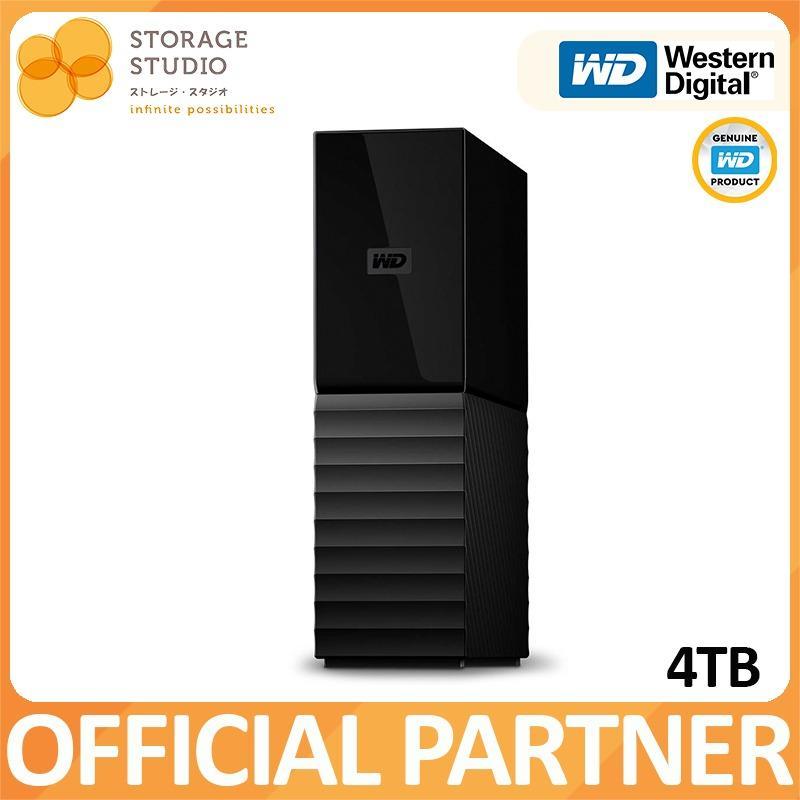 Cheapest Wd My Book 4Tb Desktop Storage Usb3 Online