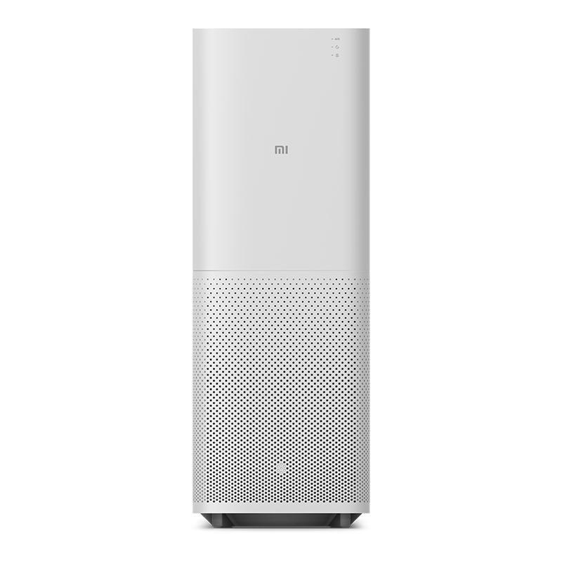 Mi Air Purifier Singapore