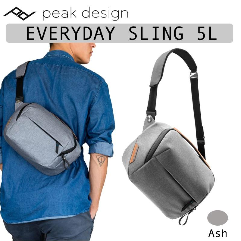 Buy Peak Design Everyday Sling 5L Ash Camera Drone Bag Bsl 5 As 1 Peak Design Online