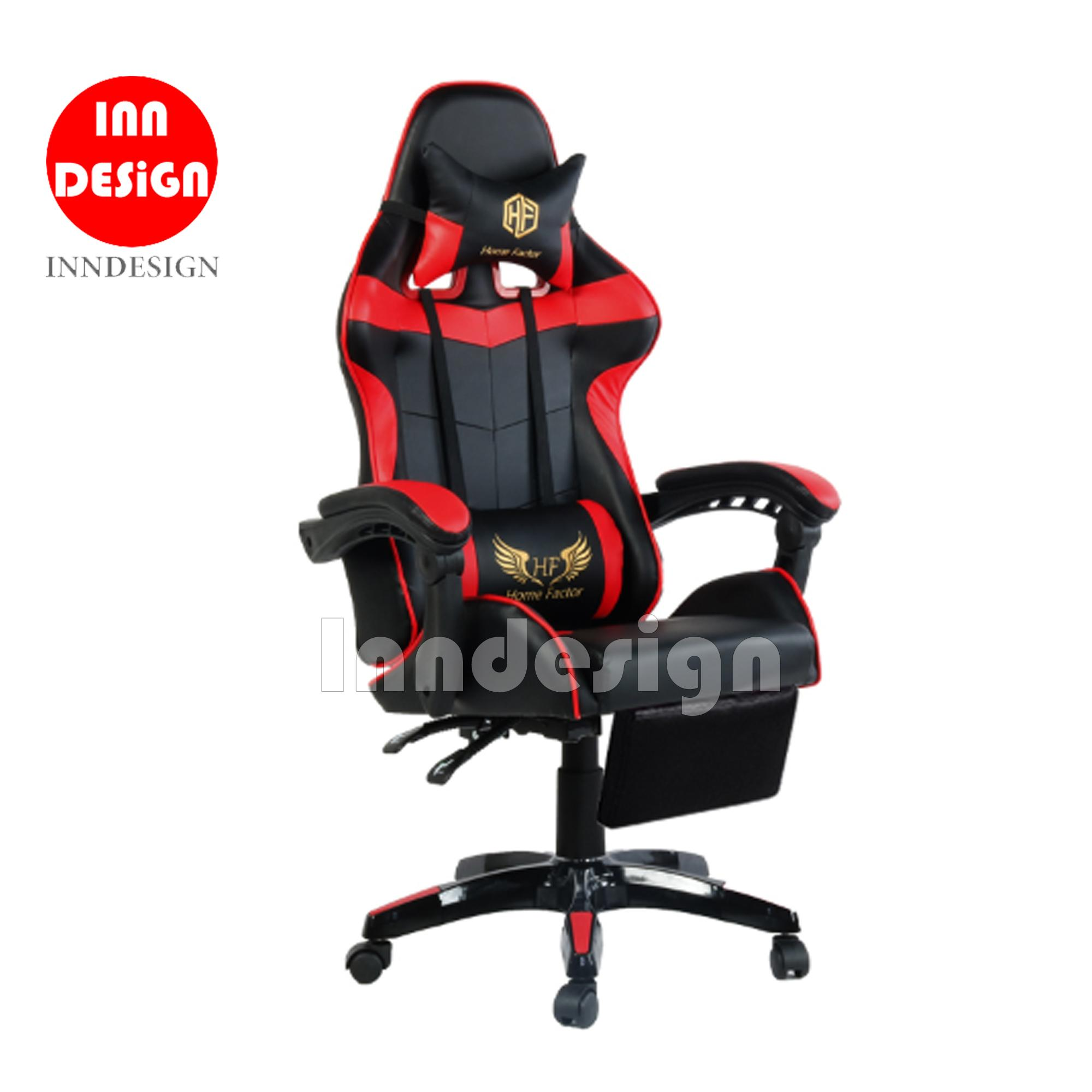 Gaming Chair Recliner With Leg (Free Delivery & Installation)
