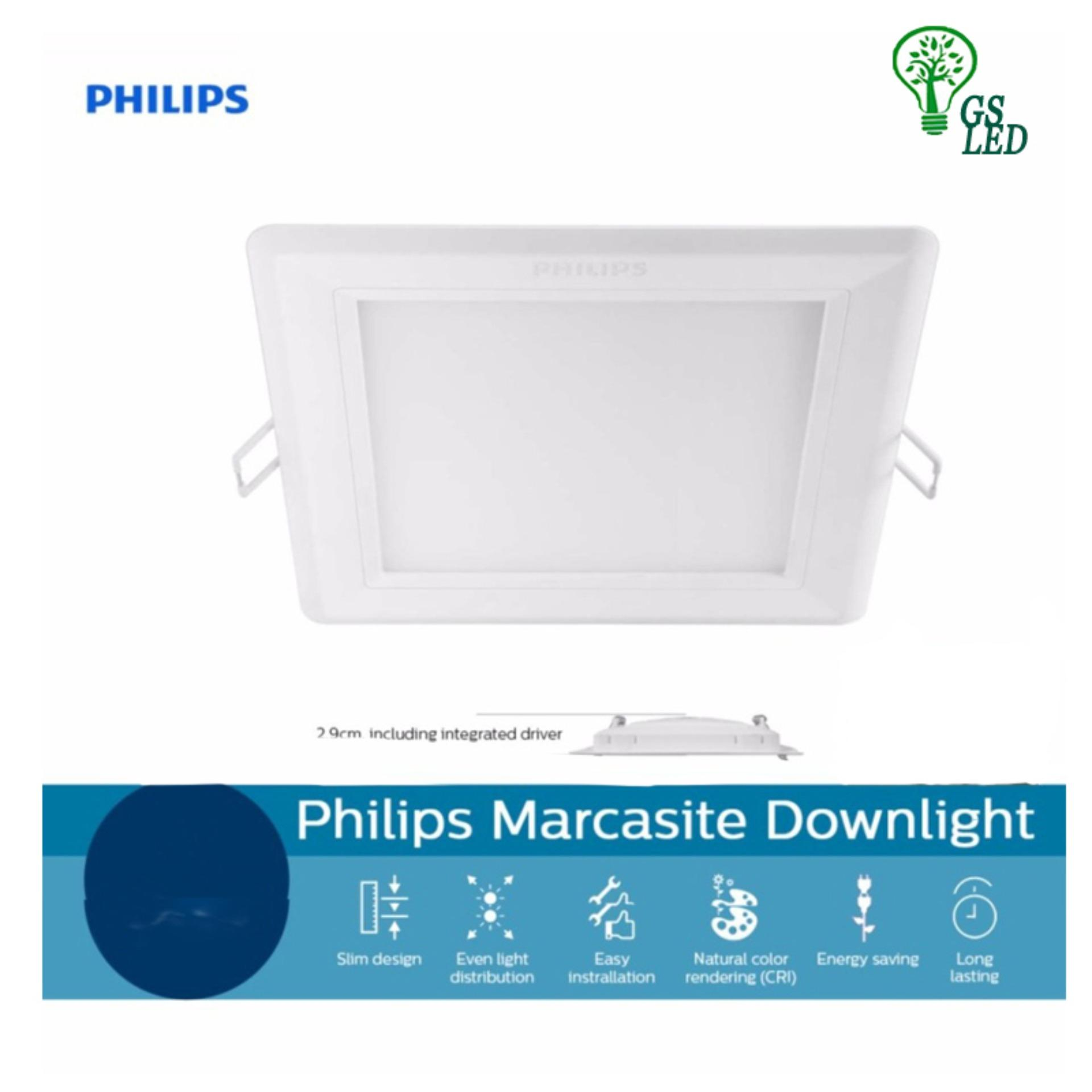 (2 packs) Philips 59527 Marcasite 12W LED Downlight (Square) 3000k Warm White