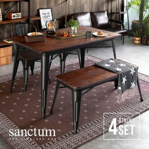 Sanctum Solid Wood Dining Table Set (4 Piece) By Bedandbasics.