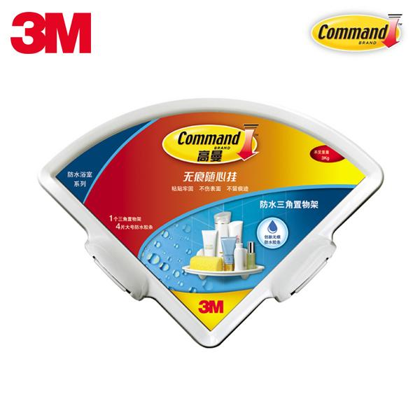 Latest 3M Command Home Shower Caddies & Hangers Products | Enjoy