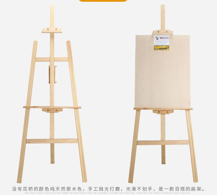 Leidea Thick Telescopic Folding Iron Wood Sketch Fine Art Easel Metal Sketch Easel Portable Holder