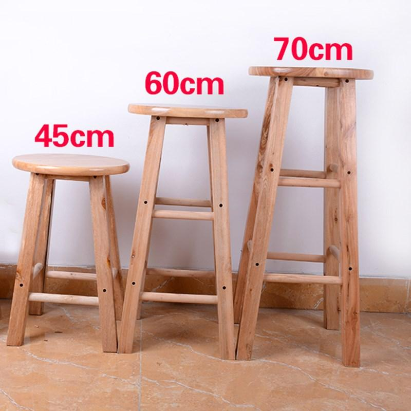 KAILONG Solid Wood Stool Oak Stool Small Bench Household Stool Outfit Small Stool Footstool High Stool Bar Counter