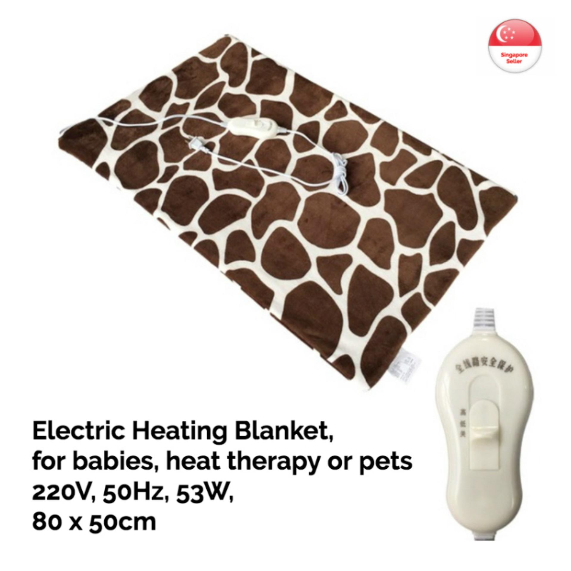Electric Heating Blanket - Brown, 53w, 80 X 50cm, Pad, Mat, Scarf, Home, 2-Heating Levels, Heat, Therapy, Baby, Elderly, Pets, Mini, Ultra-Soft Fabric, Giraffe-Design By Bringit.