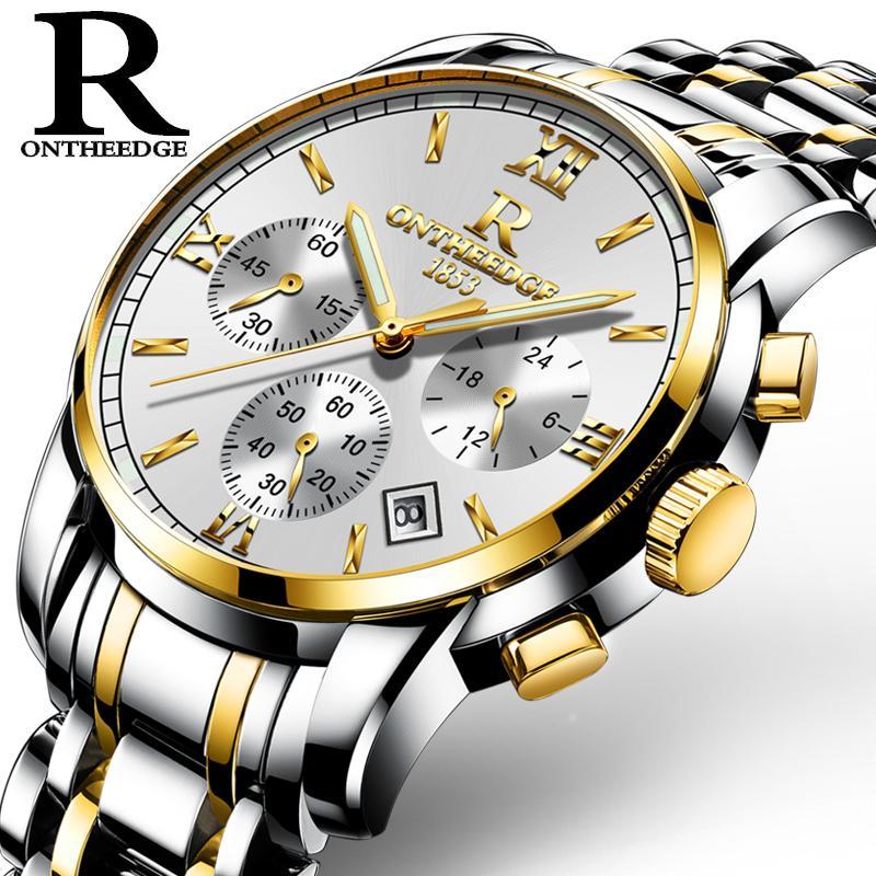 Ruizhiyuan Mens Quartz Mechanical Waterproof Wrist Watch Watches By Taobao Collection.