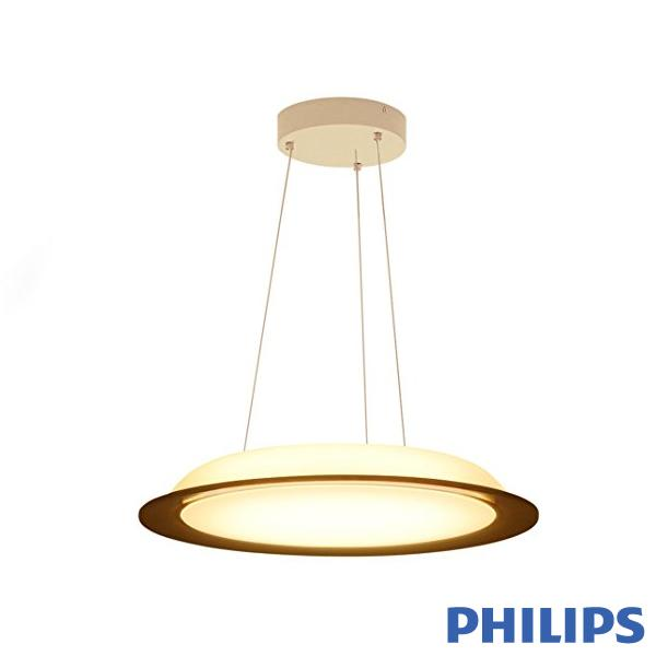 Philips 45038 MUSCARI Hue Pendent White Ambiance (includes Hue Dimmer Switch x1)