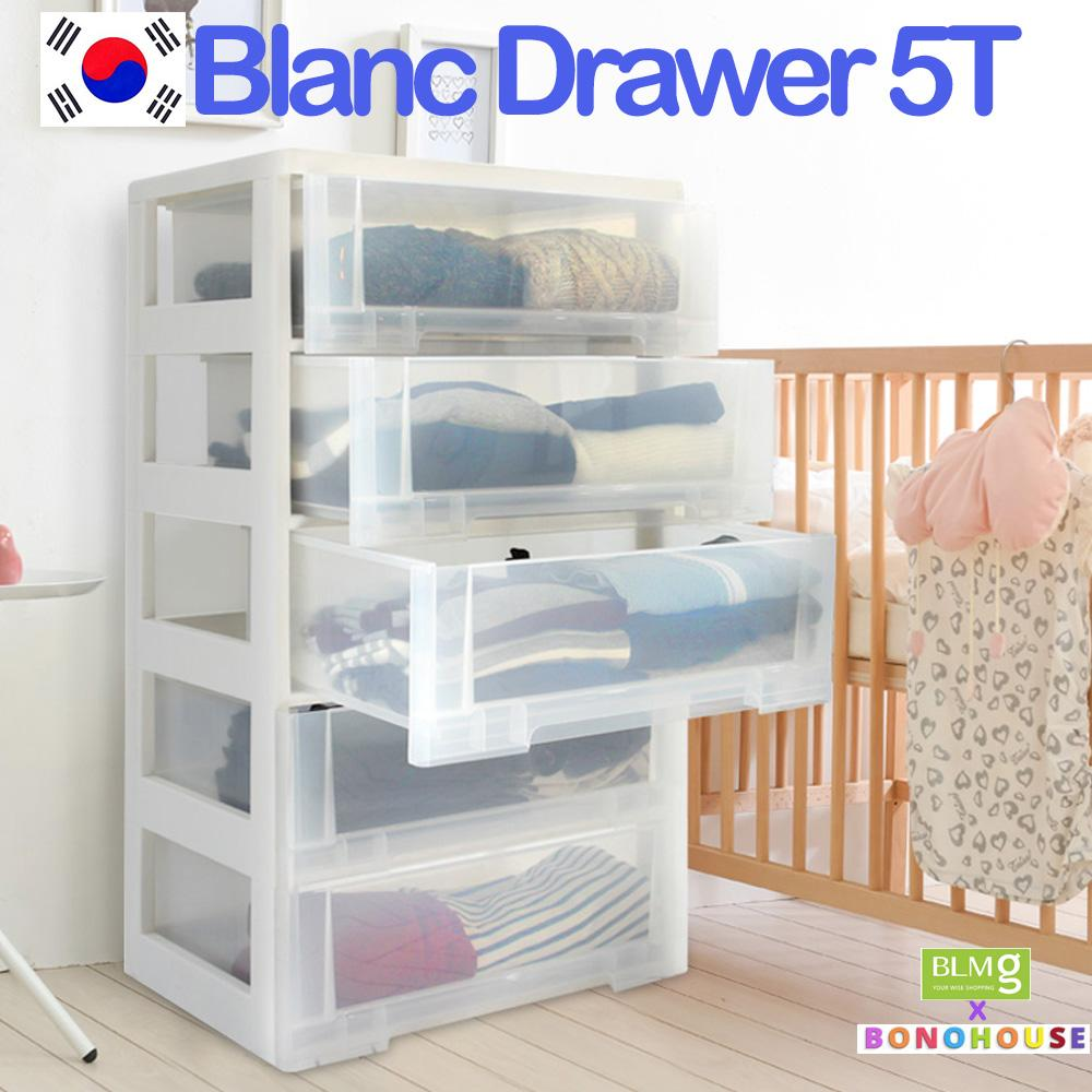 BLMG Blanc Drawer 5 Tier (Transparent) (Free Delivery)
