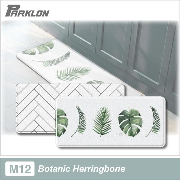 Parklon Multipurpose Mat - Botanic Herrington (size M)