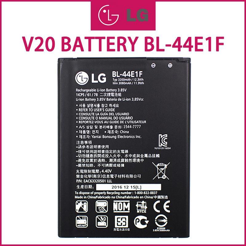 Lg V20 Hard Brick