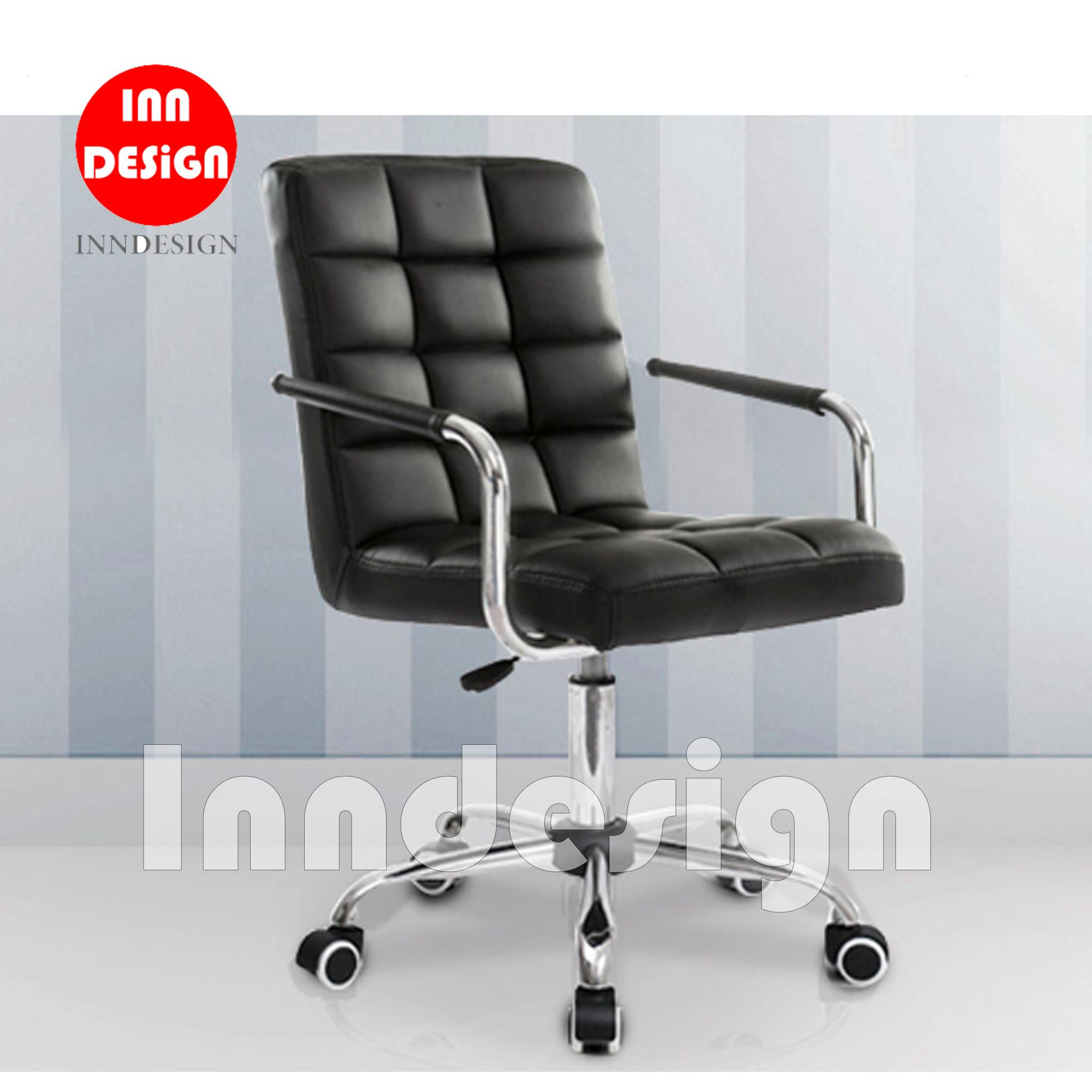 Gen Office Chair