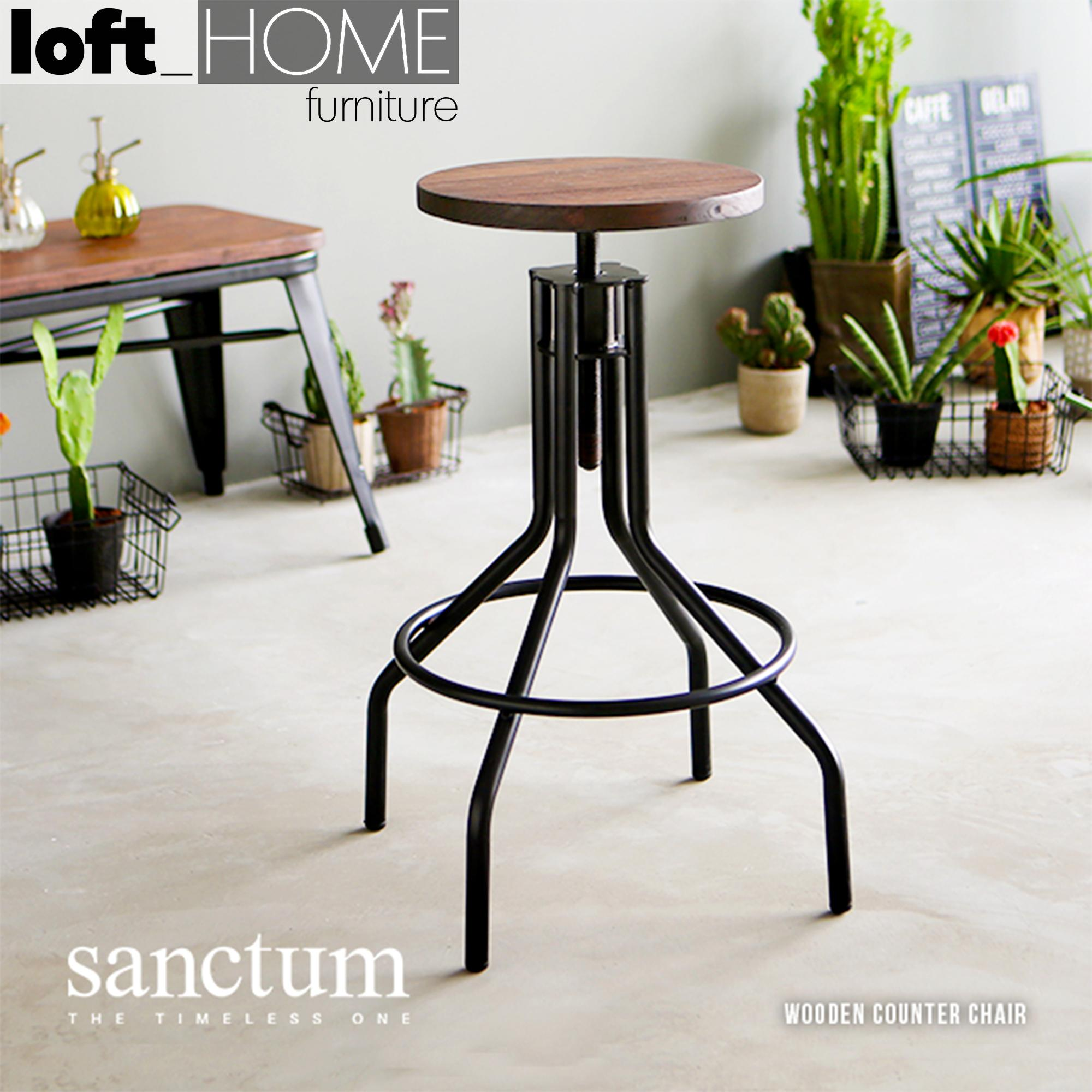 Height Adjustable Bar Stool - Sanctum