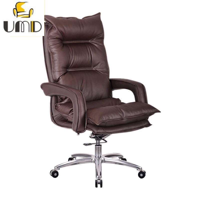 UMD Luxury Leather Director Chair Boss Chair A016 (Free Installation) Singapore