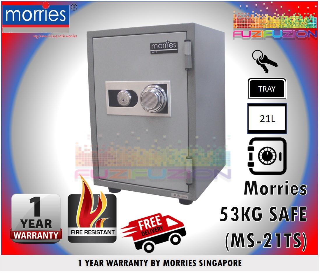 Morries Fire Resistant Safe Box MS-21TS