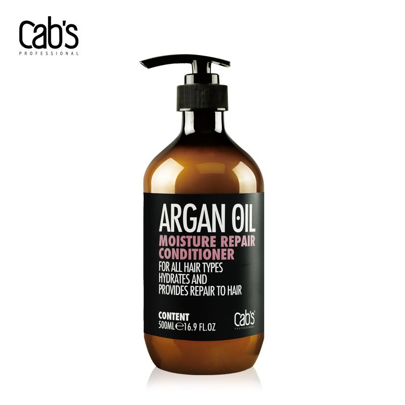 Cabs Professional Morocco Moroccan Argan Oil Moisture Repair Hair Conditioner (500ml) By Cabs Professional.