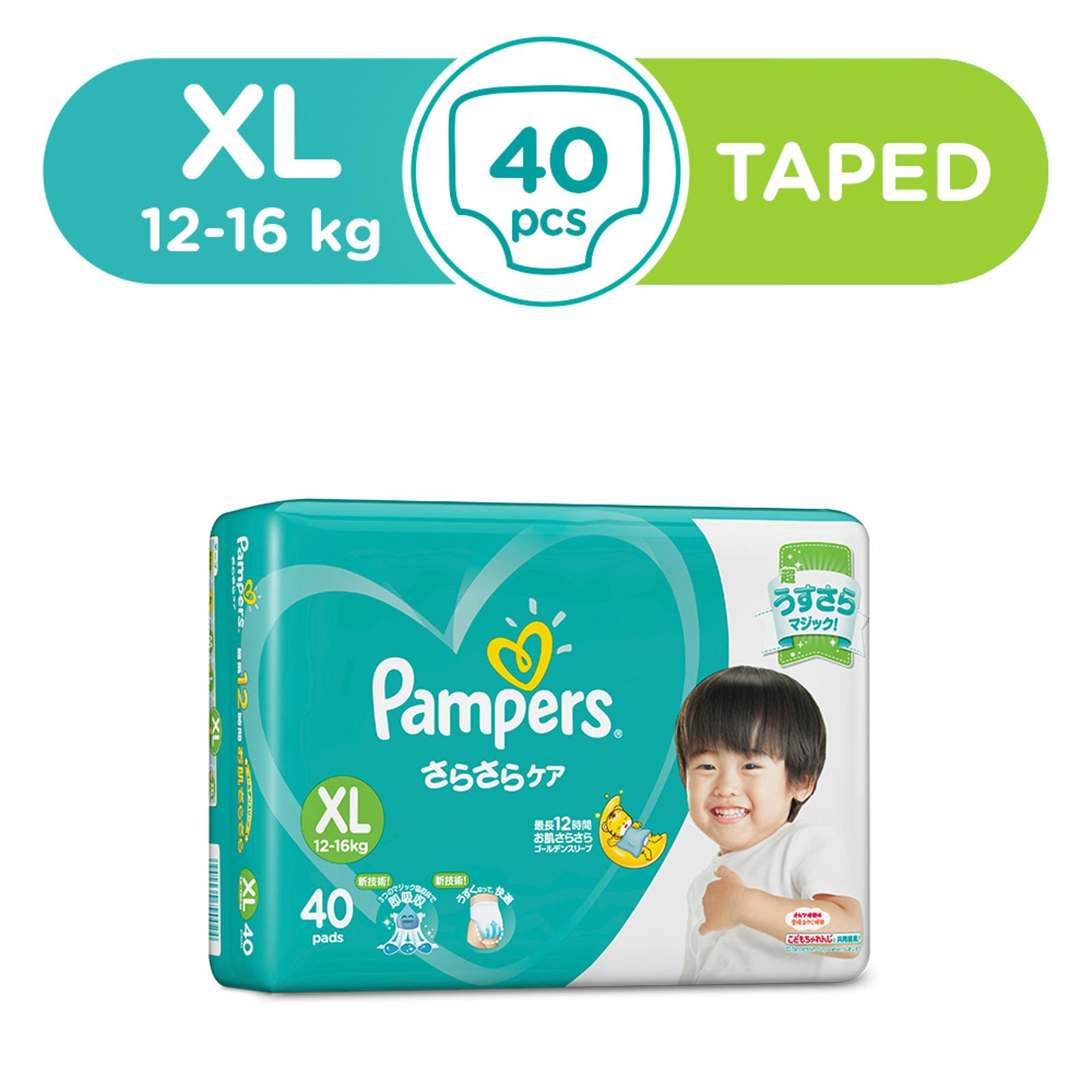 Low Cost Pampers Baby Dry Diapers Xl40S 12 16Kg X 1 Pack