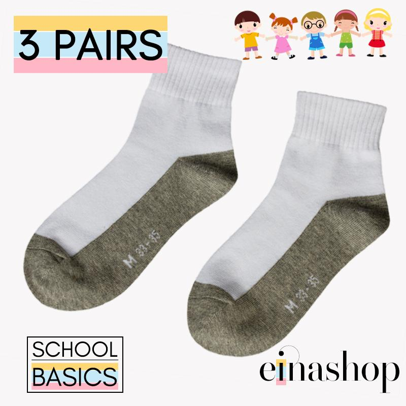 3 Pairs Kids Basic School White Socks In Standard Design In Size S / M / L By Einashop.
