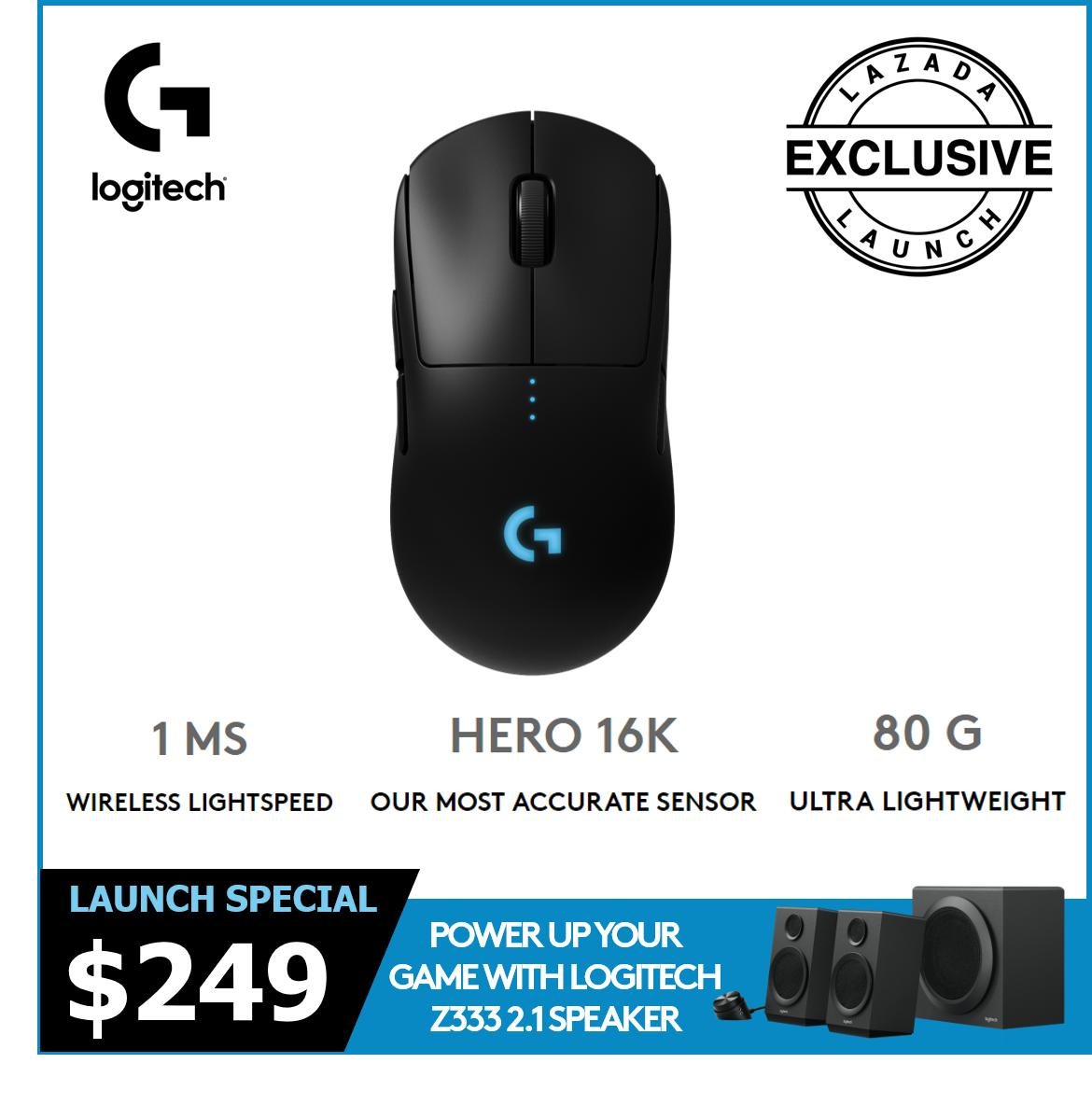[Launch Special] Logitech G Pro HERO Wireless Mouse with free Logitech Z333 PC speaker