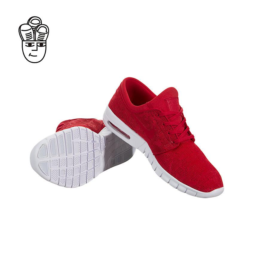 promo code c7388 f06fa ... denmark nike sb stefan janoski max skateboard shoes men 631303 662 sh  3112e 711c4