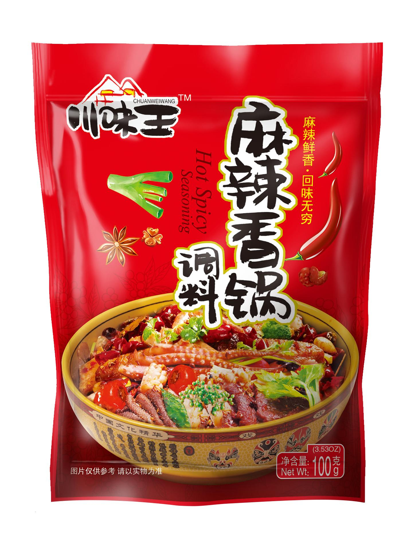 川味王 麻辣香锅 Hot & Spicy Mala Stir-Fry Pot - Ma La Xiang Guo Seasoning - 100g - Chuan Wei Wang By Sin Wah Thong Liquor Company.