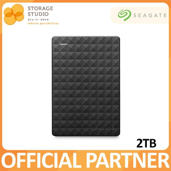 Seagate 2TB Expansion Portable Hard Drives USB3.0