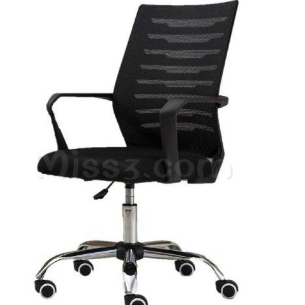 Ergonomic Home / Office Chair Singapore