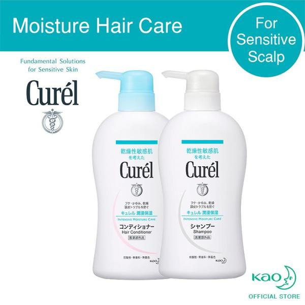 Buy Curel Shampoo 420ml + Conditioner 420ml Singapore