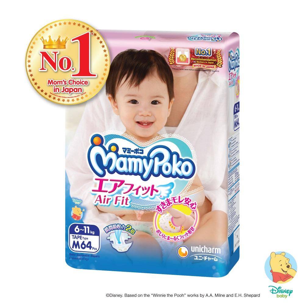 Best Reviews Of Mamypoko Tape Airfit M64