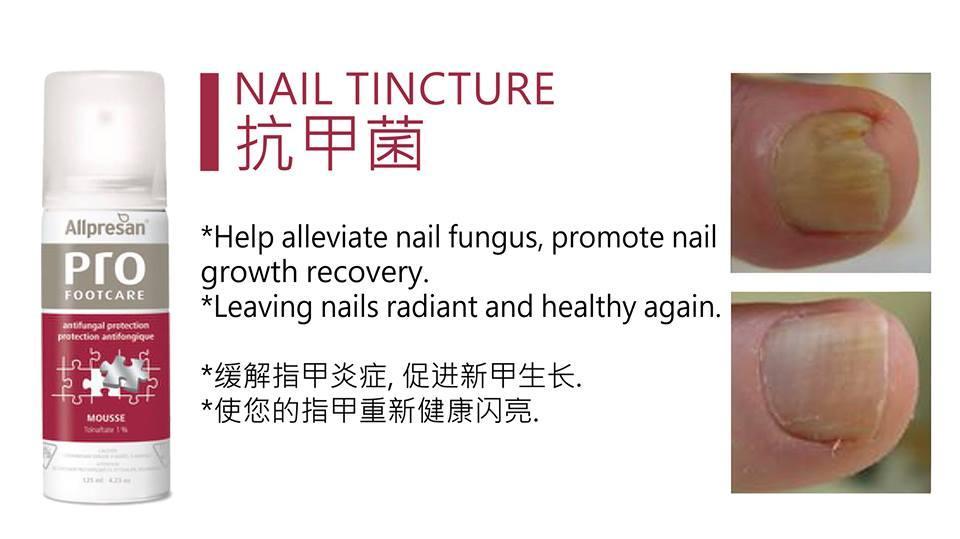 Price Allpresan Nail Tincture No Brand Singapore