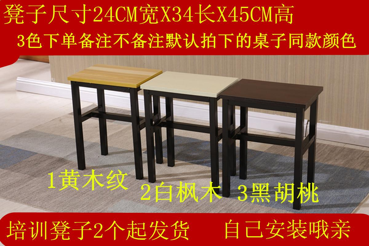 Folding Dining Table Rectangular Table Household Activities Outdoor Training Portable Simplicity Strip Table Computer Desk
