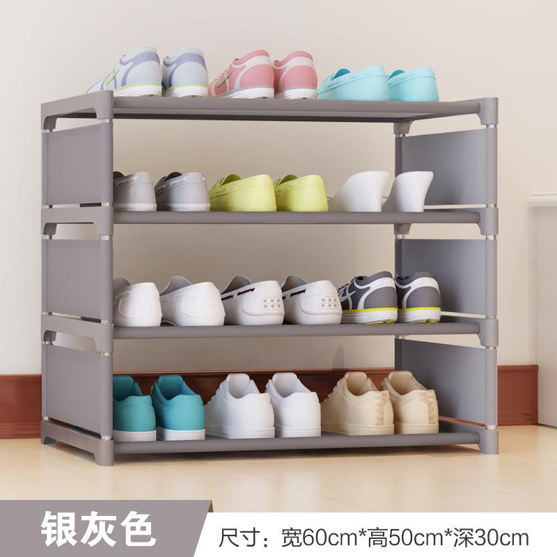 Simple Shoe Rack Multilayer Fabric Storage Cabinets SHOEBOX Multi-functional Dustproof Dormitory Economy Household Shoe Rack Sub-