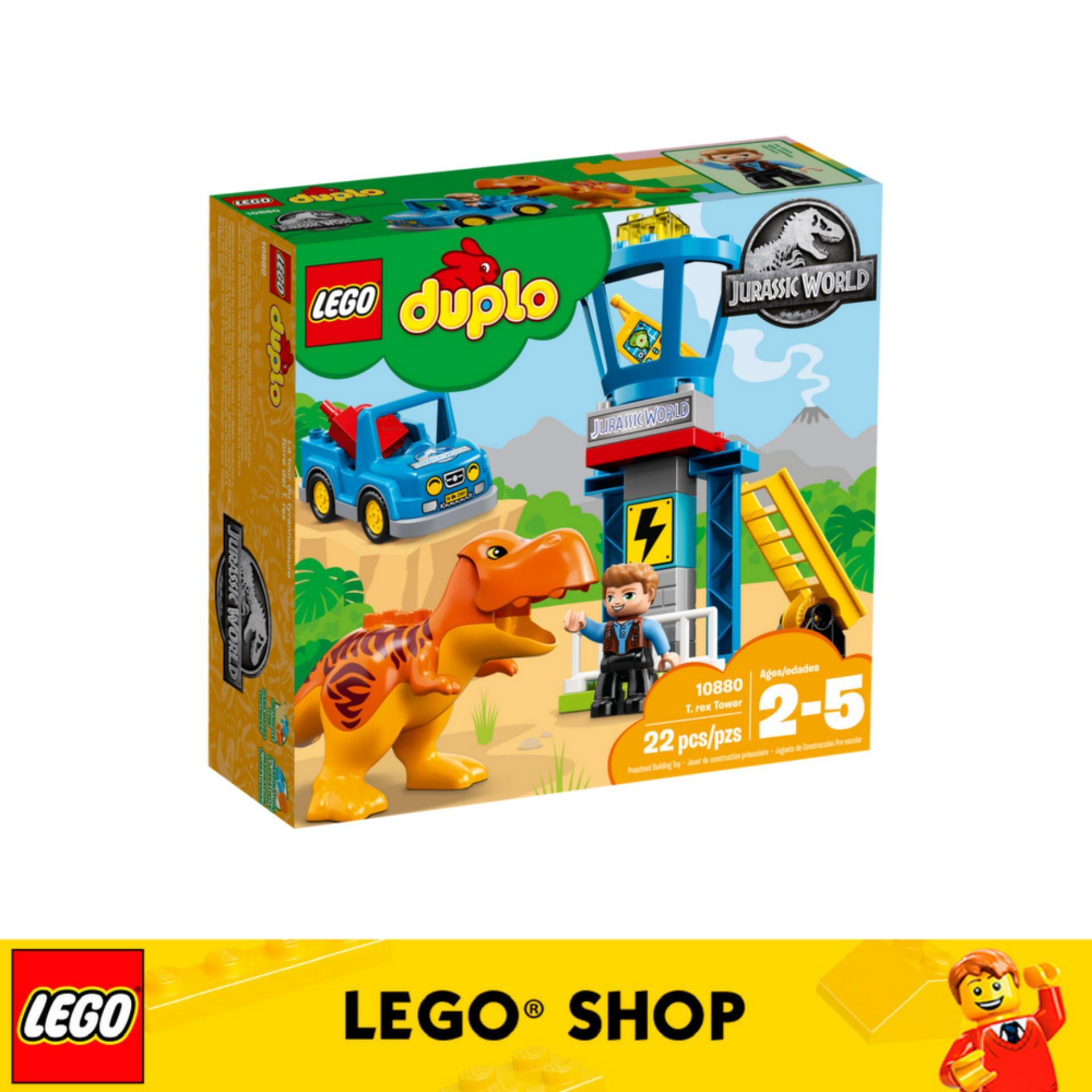 LEGO DUPLO Jurassic World T  rex Tower - 10880