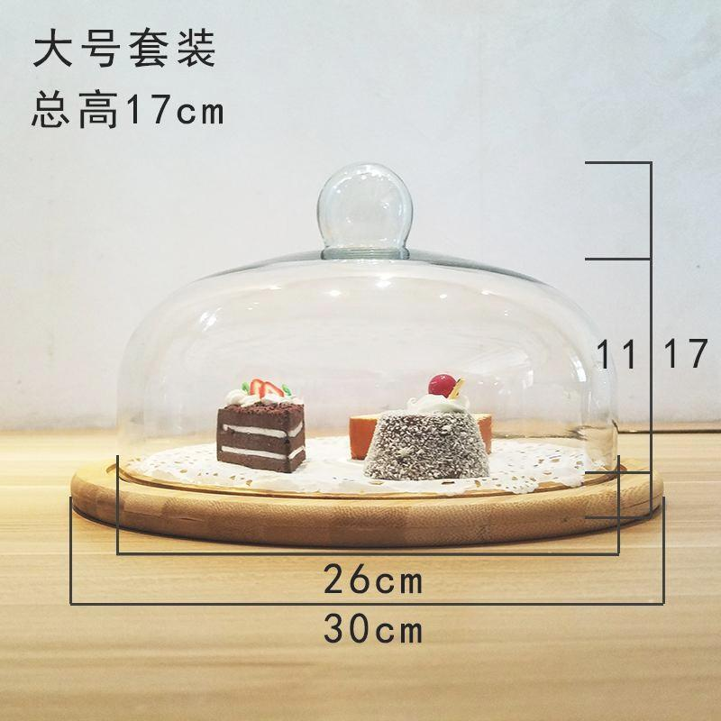Cake Glass Cover European Style Bread Transparent Cover Dust Cover Trial Fruit Bowl Snack Lid Wood Dessert Table Tray By Taobao Collection.