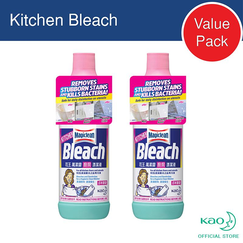 Magiclean Kitchen Bleach 600ml (set Of 2) By Kao.