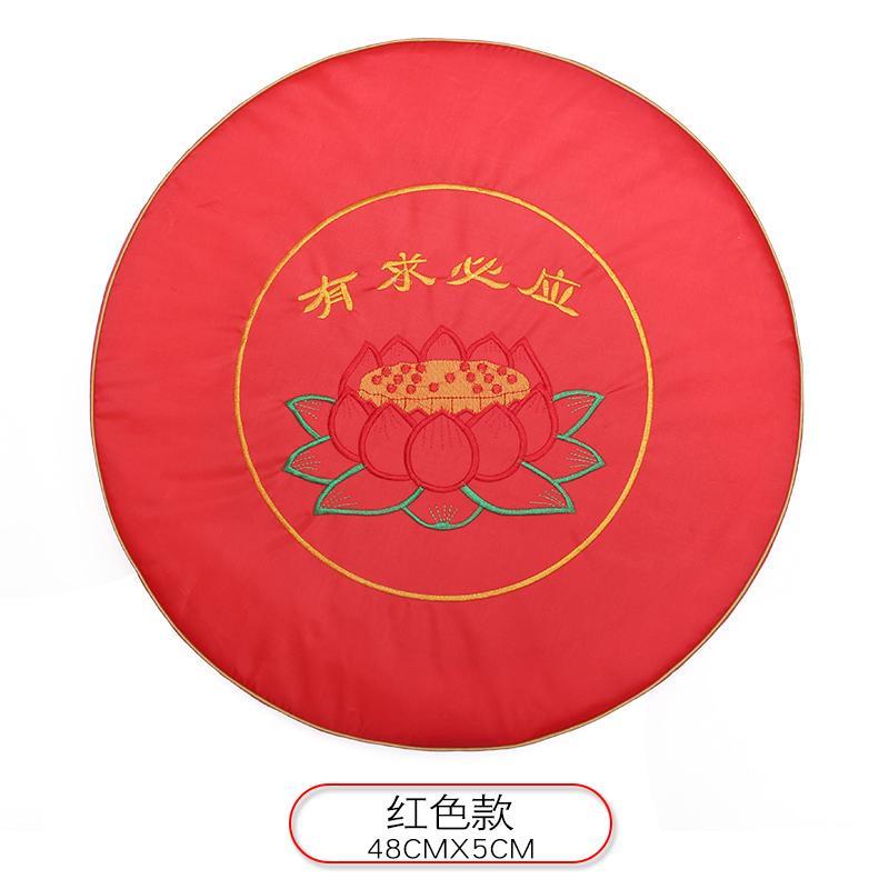 One Lotus home futon bai dian