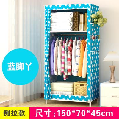 Cloth Wardrobe Steel Pipe Rough Reinforced Double Household Thick Steel Frame Assembly Oxford Cloth Single Person Simplicity Fabric Cabinet
