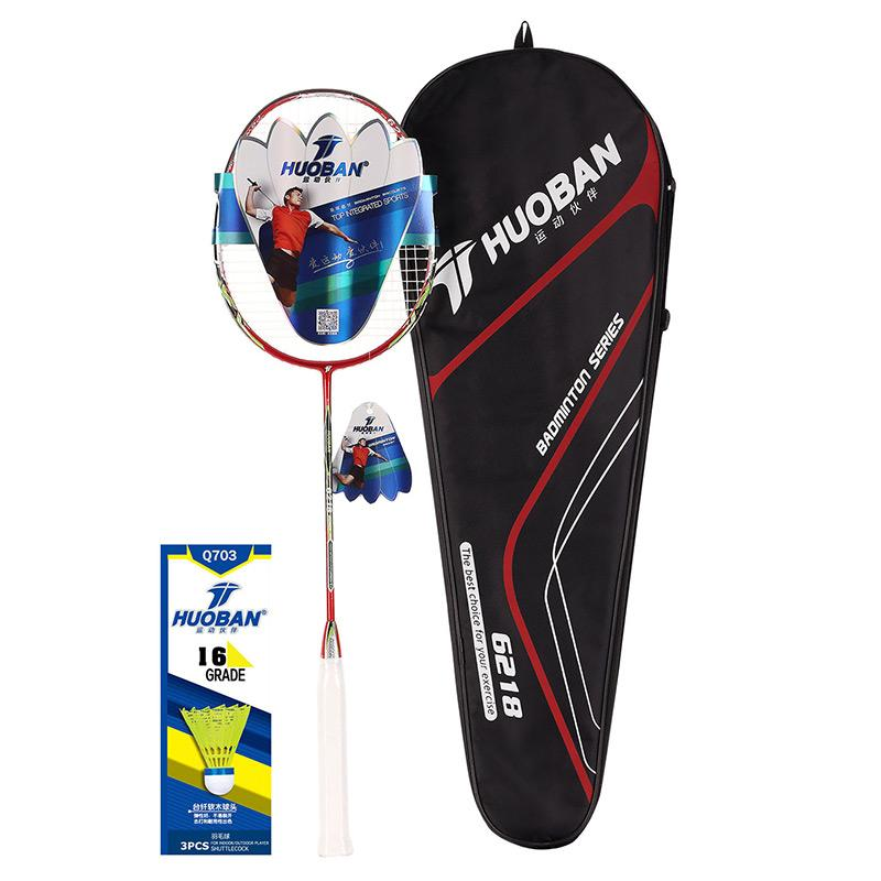 Discounted Huoban T6218 Badminton Racket Composite Carbon Badminton Racquet With Racket Cover Intl