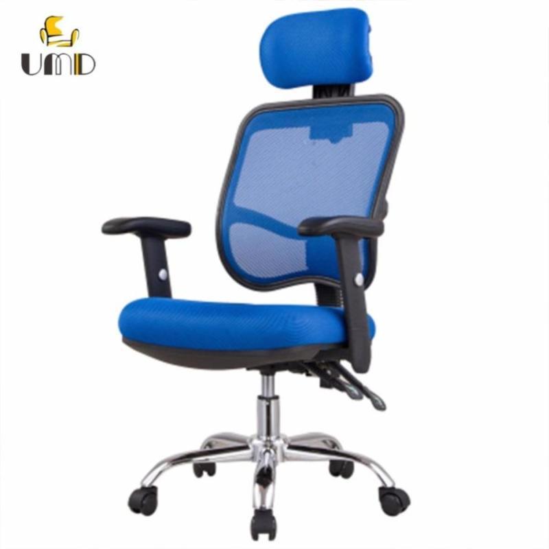 UMD Ergonomic Mesh High Back Office Chair Swivel/Tilt/Lumbar Support J24(Free Installation/1 Year Warranty) Singapore