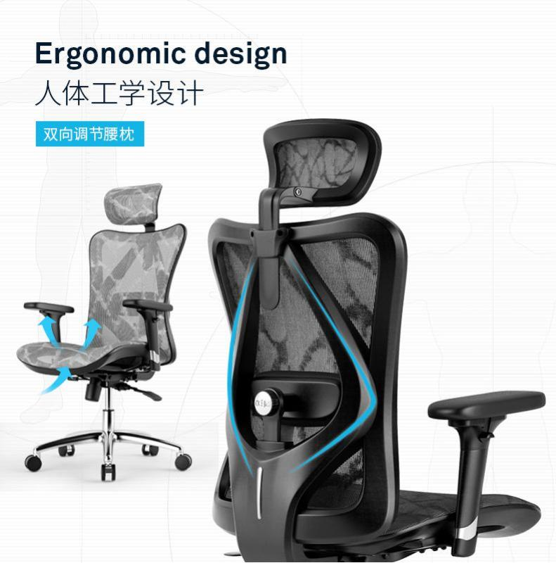 UMD Premium Full Mesh Ergonomic Executive Chair with 3D Lumbar Support & Headrest M57 (Free Installation) Singapore