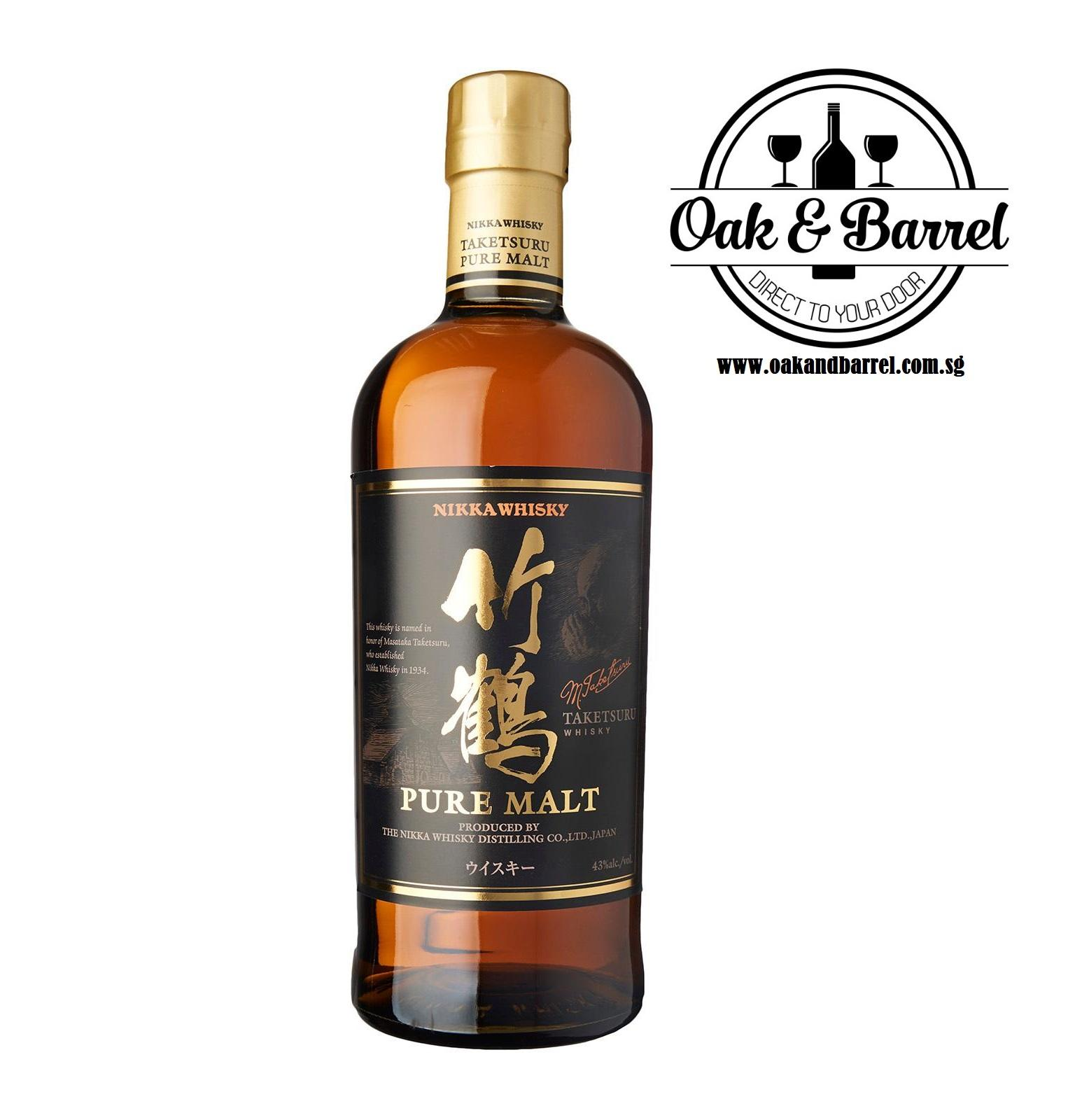 Nikka Taketsuru Pure Malt Japanese Whisky Review