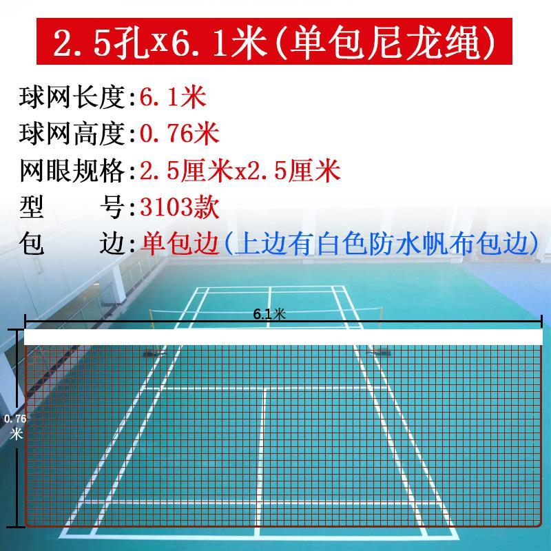 Mysports Badminton Net Standard Portable Outdoor Household Simplicity Folding the Posts China Mobile Badminton Rack Network