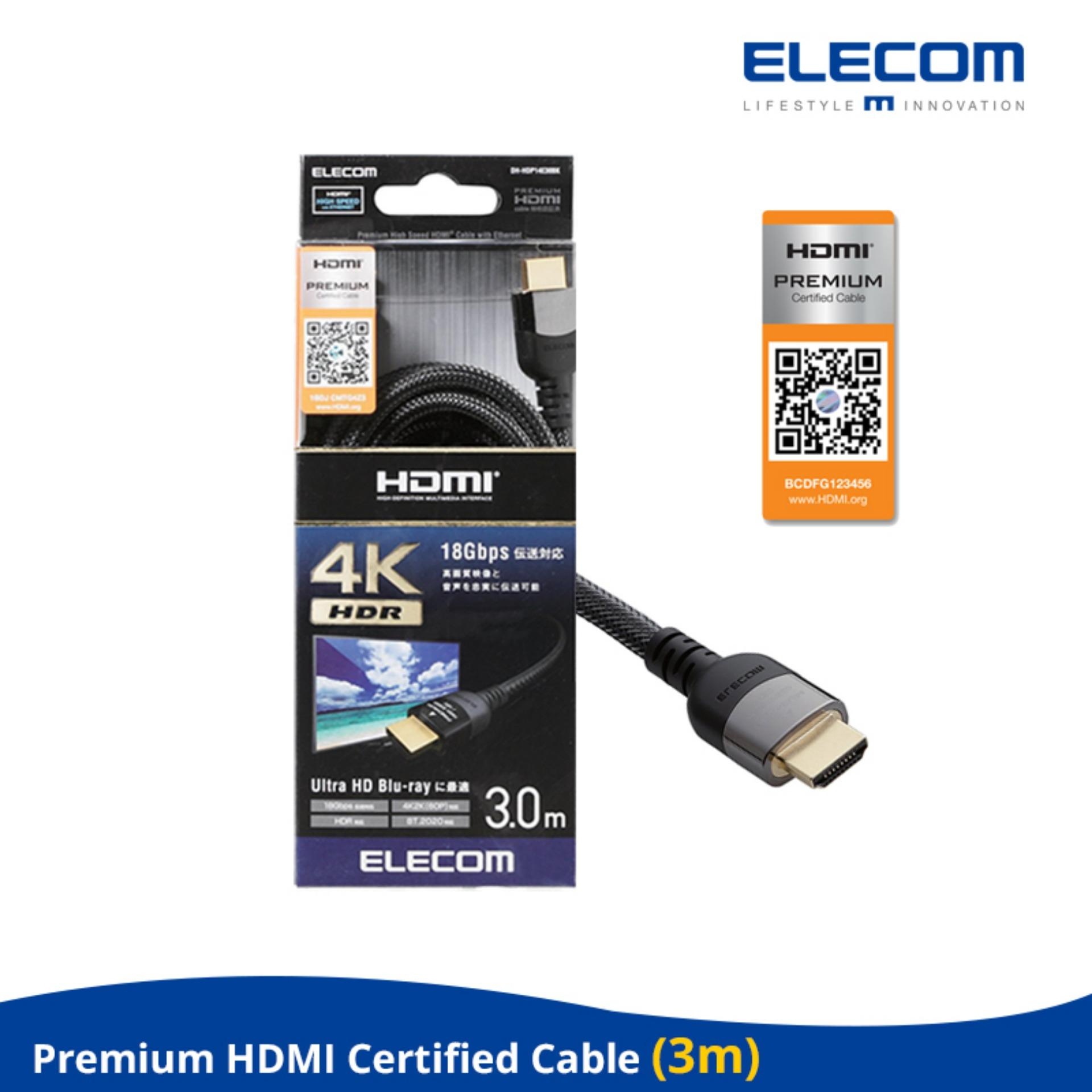 Premium Hdmi Certified Cable 18Gbps Transmission Ultra Hd Blu Ray High Grade Mode Uhd Tv 4K Ps3 Ps4 Wii Xbox 3M On Line