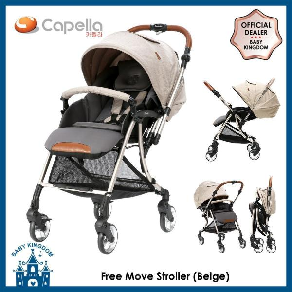 Capella Free Move Stroller (Beige/ Dark Grey) Singapore