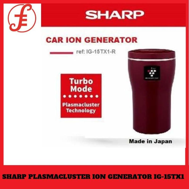 SHARP IG-15TX1 PLASMACLUSTER CAR ION GENERATOR (IG-15TX1) MADE IN JAPAN Singapore
