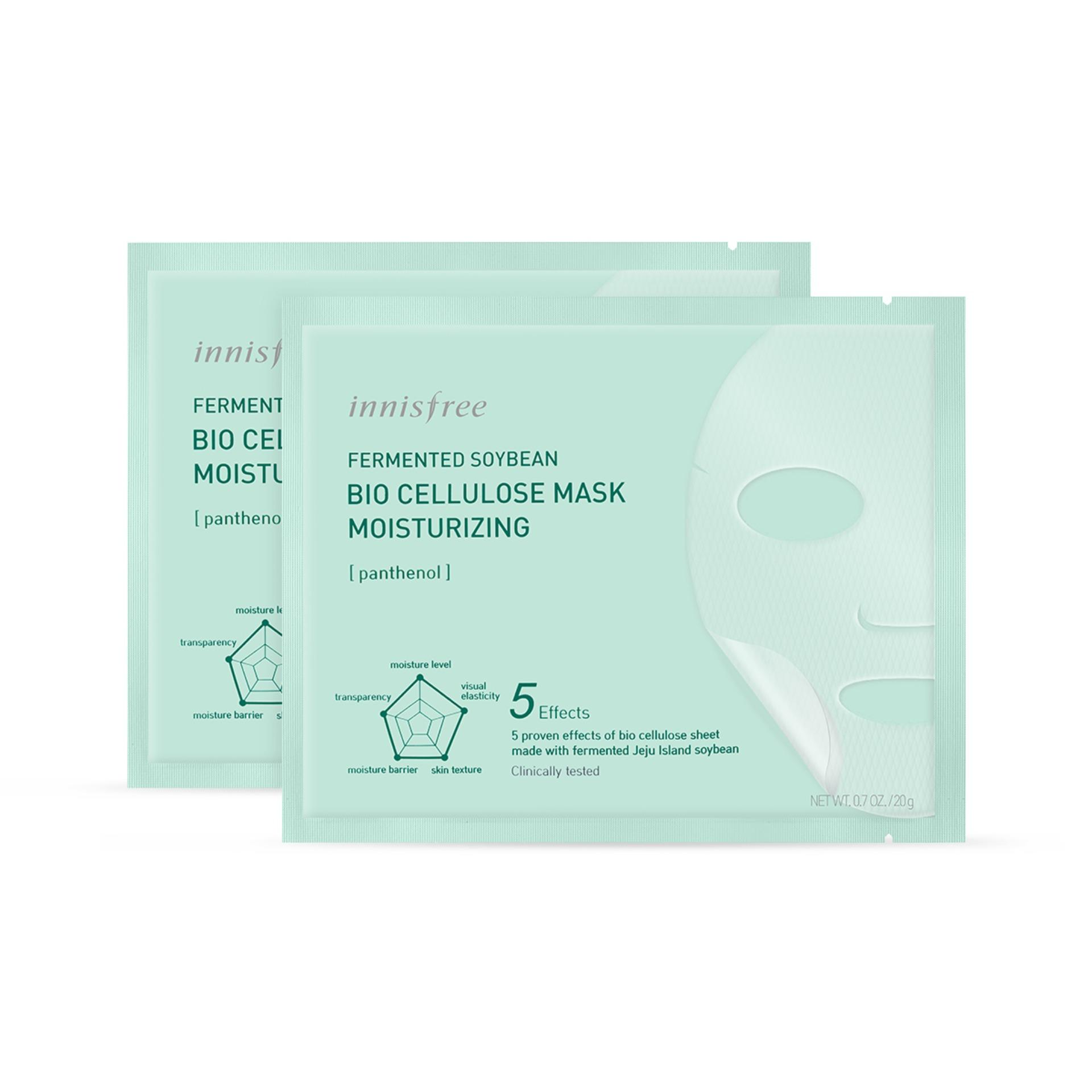 Innisfree Second Skin Mask Soothing 20G X 2Pcs Deal
