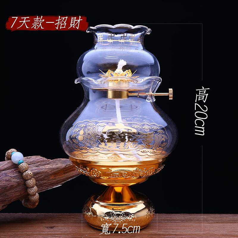 Buddhist Offering Butter Lamp a Lamp Buddhist Offering Oil Ever-birght Lamp Butter Lamp Lotus Lamp Buddha Lamp Household Candle