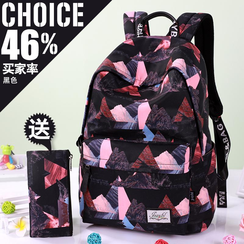 School Bag Female Korean Style High School Popular Brand INS Versatile Students Campus Junior High School Large Capacity 2019 New Style Backpack