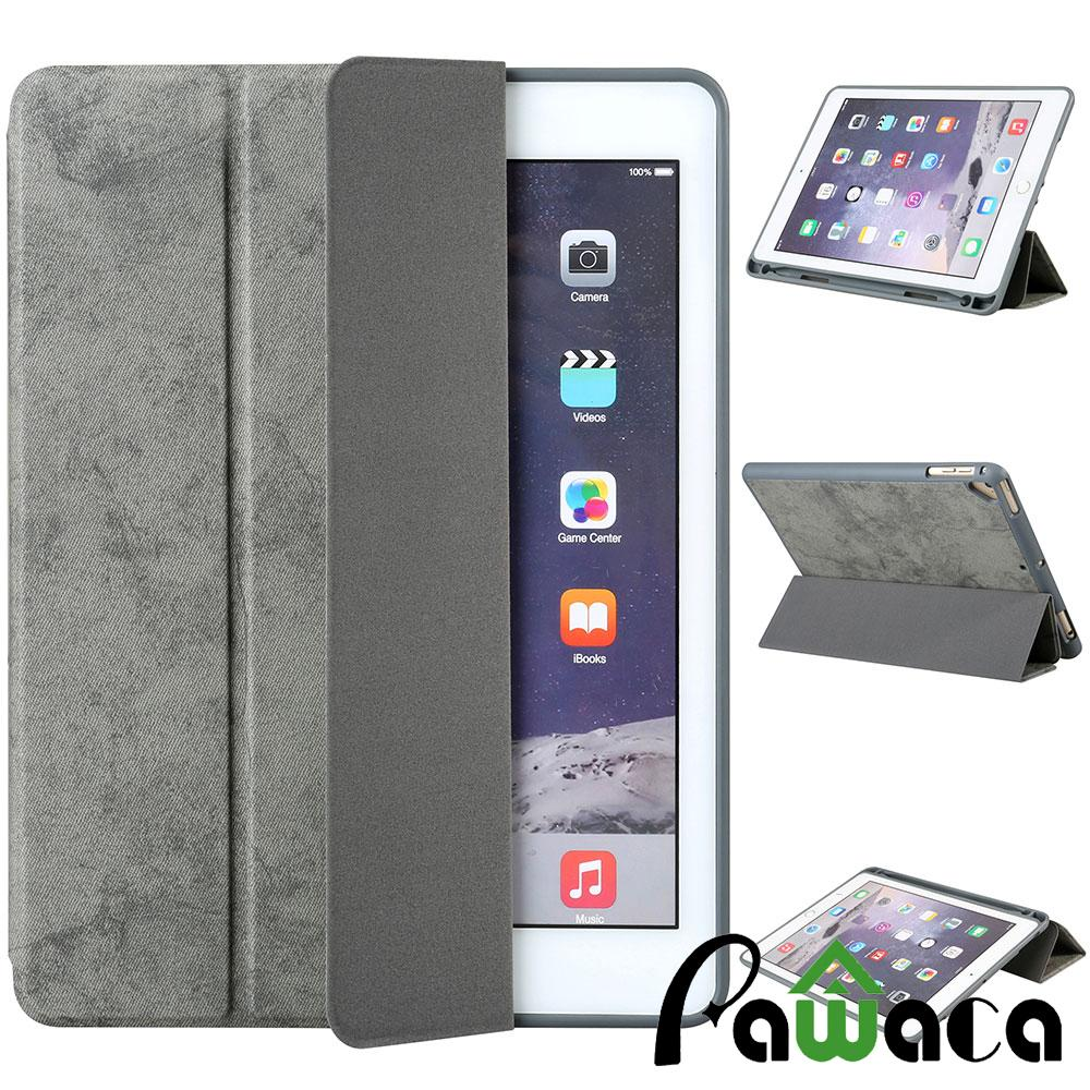 Pawaca New IPad 9.7 Case 2018 With Pencil Holder, Flexible Soft TPU 6th Generation Case